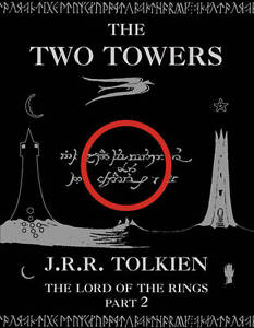 j-r-r-tolkien-book-the-two-towers