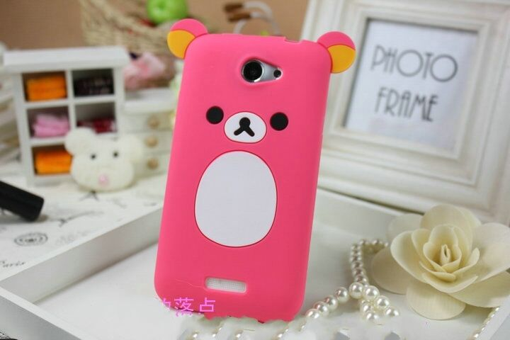 Power Jacket Case 2200mAh for HTC One X - Black |Htc One X Case Cute