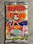 Pokémon - Pokémon - Booster pack 1996 Japanese SHORT PACK -