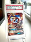 The Pokémon Company - Pokémon - Graded kaart PSA 10 Gem Mint