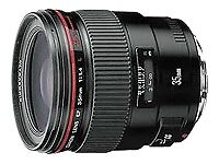 DSLR Wide Angle Camera Lenses 35mm Focal