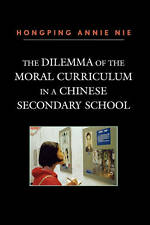 Education Textbooks in Chinese