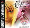 Square Enix Sony PlayStation 1 NTSC-J (Japan) Video Games