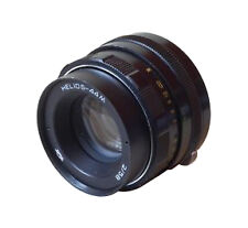 Helios Fixed/Prime f/2 Camera Lenses