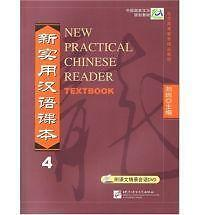 Chinese Paperback Textbooks
