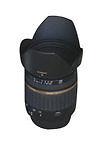 Canon SLR f/2.8 Wide Angle Camera Lenses