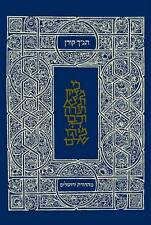 Personalized Books in Hebrew