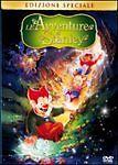 Film in DVD e Blu-ray senza marca per l'animazione e anime edizione speciale