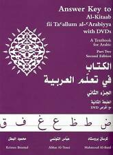 Paperback Language Course Books in Arabic