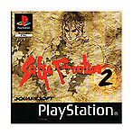 Role Playing Sony PlayStation 1 NTSC-J (Japan) Video Games