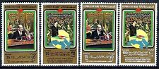 1979 First Stamp SADDAM HUSSEIN Became President Of IRAQ  SC# 951 - 954 MNH