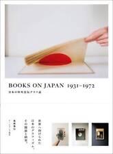 Hardback Art Books in Japanese