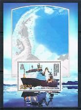 British Antarctic 2012 HMS Protector 1v MS SG 594 MNH