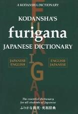 Hardcover Dictionaries in Japanese