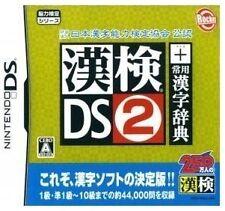 Jeux vidéo 3 ans et plus pour Nintendo DS, en japonais