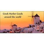 Greek Market Goods