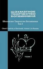 Puzzle, Trivia & Indoor Games Books in Russian