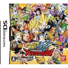 Jeux vidéo Dragonball NTSC-J (Japon) pour Nintendo DS