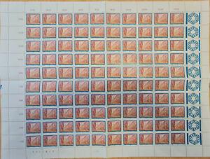 1992 Freimarke Stifte und Klöster BOGEN komplett Postfrisch ** MNH ANK 2111
