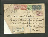 IRAQ TO BRAZIL REGISTERED FRONT COVER 1951, (BENDED) VERY NICE!