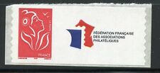 TIMBRE PERSONALISE N° 3802A ** MARIANNE / LOGO FEDERATION PHILATELIQUE