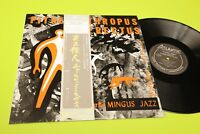 MINGUS LP PITHECANTHROPUS ERECTUS OBI JAPAN MINT AUDIOFILI JAZZ BLUES