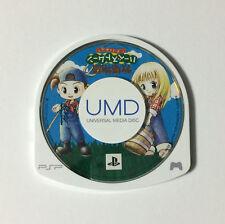 USED PSP Disc Only Bokujou Monogatari Harvest Moon Boy and Girl PSP the Best