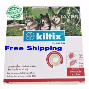 Bayer Kiltix dog collar ticks fleas control dog large size 5 months (70 cm.) 3X