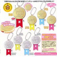 *Official* Rilakkuma Korilakkuma Cupcake Light Key Chain Gashapon