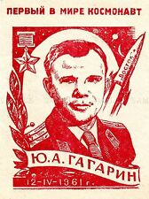 RUSSIAN POSTAGE STAMP SPACE RACE 1961 ART POSTER PRINT LV3816