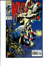 WOLVERINE #81 VF FIRST PRINT (3 x MARVEL MASTER PRINTS COLLECTORS CARDS INSIDE)