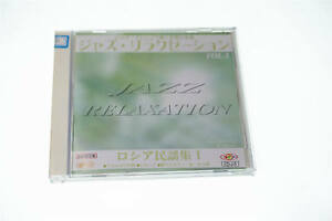 JAZZ RELAXATION VOL.1 JAPAN CD A8740