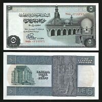 Egypt 5 Pounds 1978 , AUNC / UNC , P-45 , Sign 15 Ibrahim