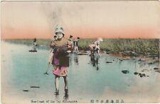 JAPAN Postcard SHINAGAWA TOKYO sea coast HAND COLORED girl sea coast c1910 品川