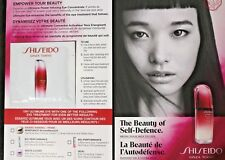 LOT OF TWO SHISEIDO GINZA TOKIO ULTIMUNE EYE CONCENTRATE 2 X 1.5 ML. SAMPLE PACK
