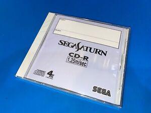 Sega Saturn Blank CD-R - Sealed and Unopened FOUR SPEED (4x) WRITE!!! Dev Rare!