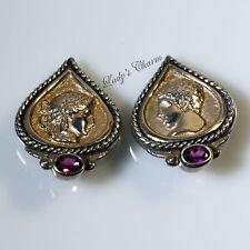 Vintage SeidenGang Sterling Silver Clip Earrings