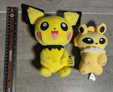 Pokemon Pikachu and Jolteon Plush Lot of 2, Stuffed Animal Toy Doll Figure