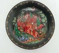 1988 Bradex Russian Legends Fairy Tales Tianex Black Plate Ludmila & Ruslan-7.5""