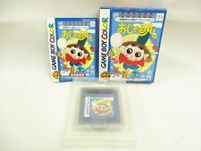 Ojaru Maru Item ref/ccc Game Boy Color Nintendo Japan Boxed Game gb