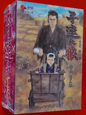 "LONE WOLF AND CUB set 12"" Alfrex Jidaigeki Real Action Samurai FACTORY SEALED"
