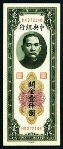 CHINA. Customs Gold Units. 1000 CGU 1947. P. 339b. UNC-.