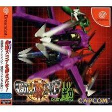 Dreamcast GIGA WING Sega Gigawing Japan Game