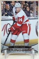 Gustav Nyquist Young Guns 2011-12 Upper Deck #468 Rookie Detroit Red Wings RC