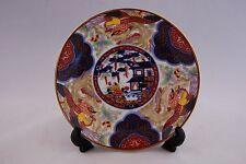 Oriental Looking Porcelain? Plate with Gilt Rim MultiColoured Design