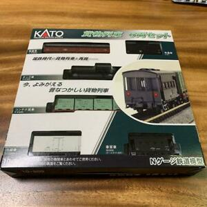 KATO N Gauge Freight Train 6 Car Set 10-033
