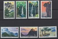 CL145119/ CHINA – MI # 1711 / 1717 MINT MNH – COMPLETE SET « T.67 »