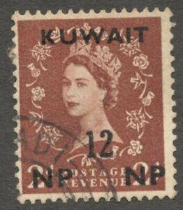 AOP Kuwait 1957-58 QEII 12np on 2d very fine used SG 124 £5.50