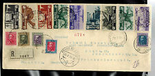 1936 Addis Ababa Eritrea Italy Register Cover to Czechoslovakia Bank of Ethiopia
