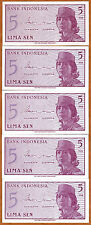 LOT, Indonesia, 5 x 5 Sen, 1964, P-91, UNC
